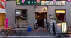 Beer Cafe Ban Kan (ビアカフェ 萬感) - Entrance