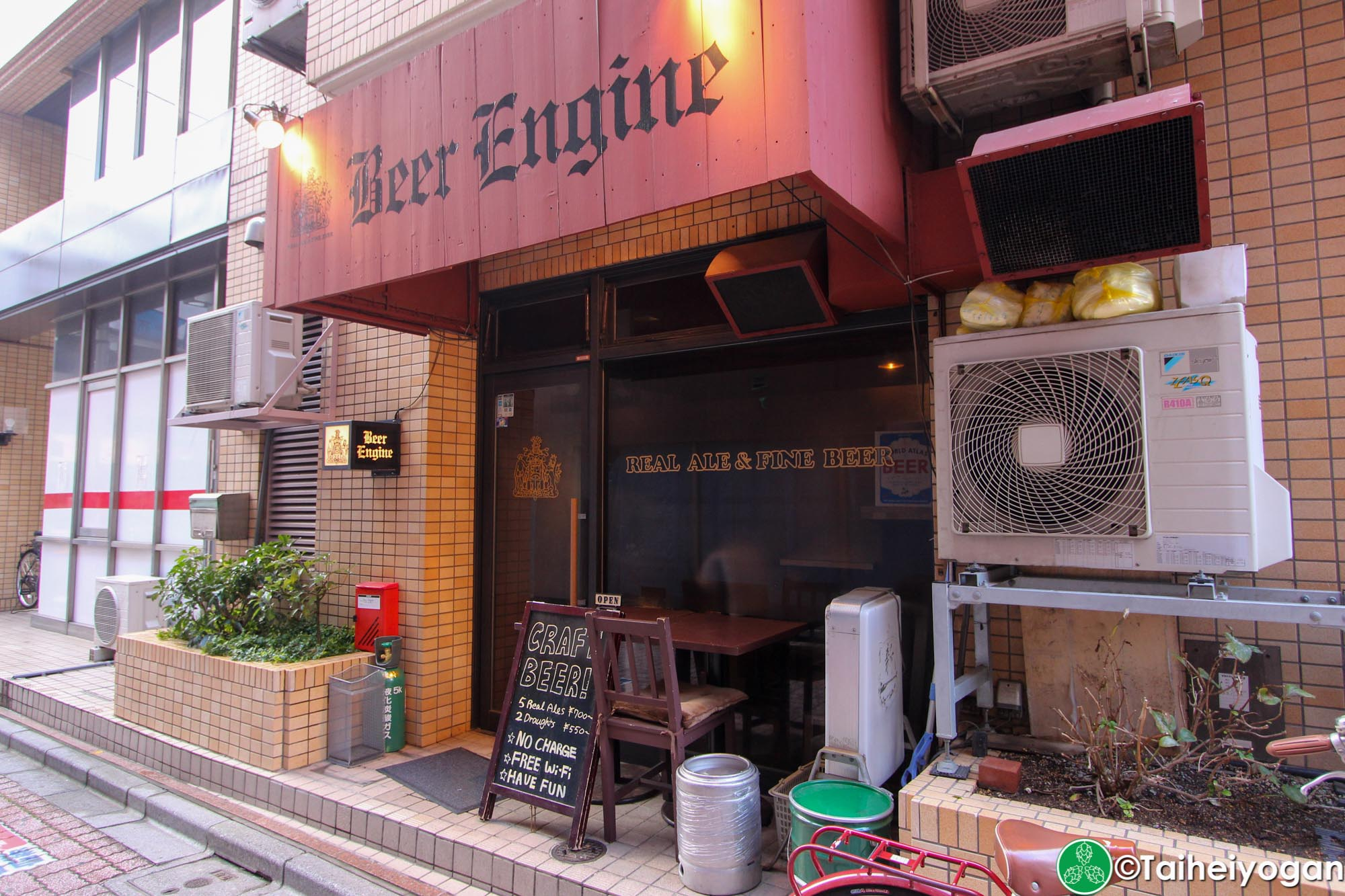 Beer Engine - Entrance