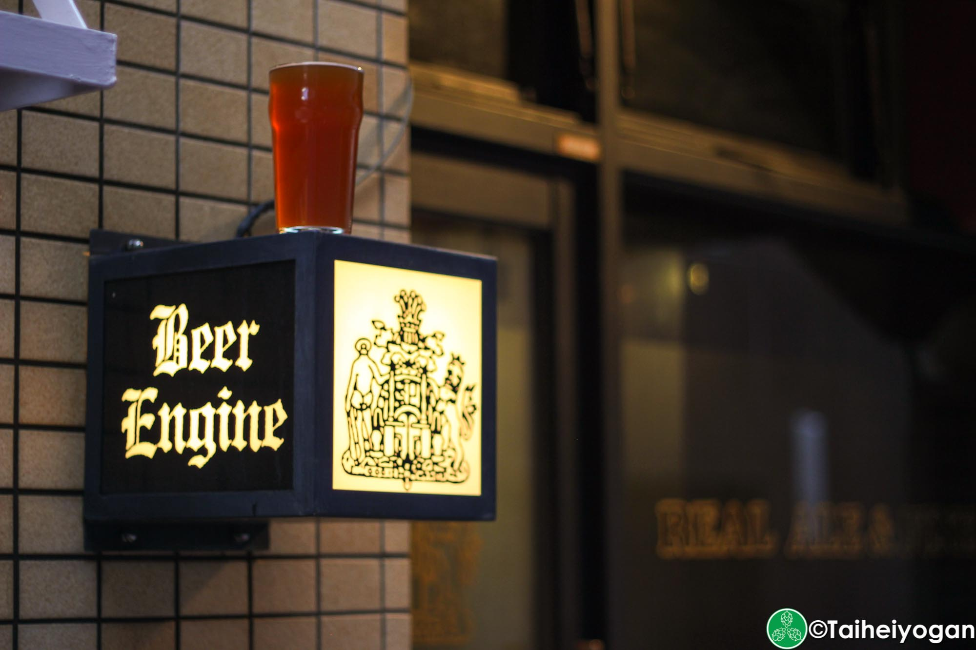 Beer Engine - Entrance with Real Ale