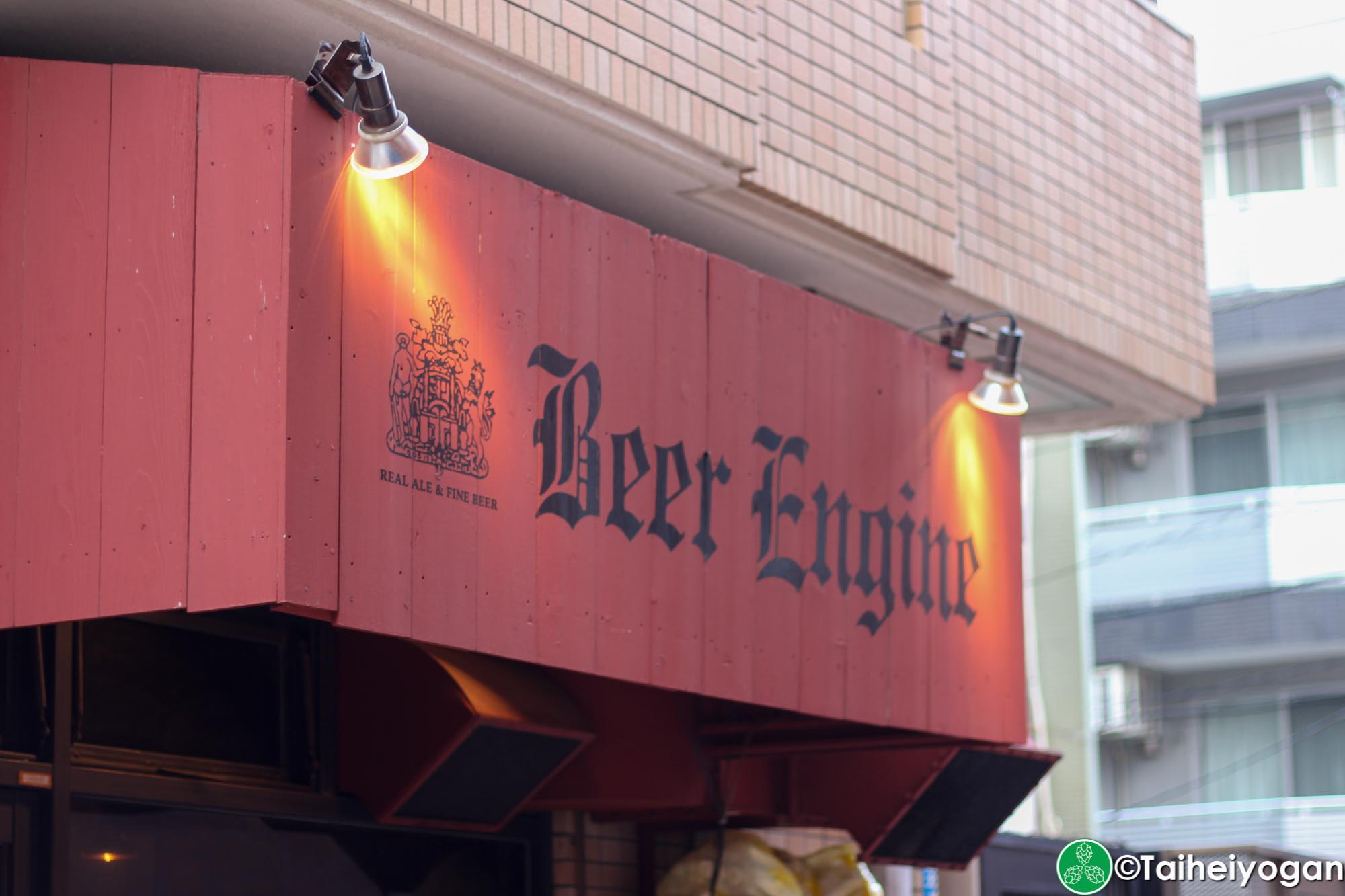 Beer Engine - Entrance - Sign