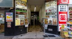 Cooper Ales - Entrance