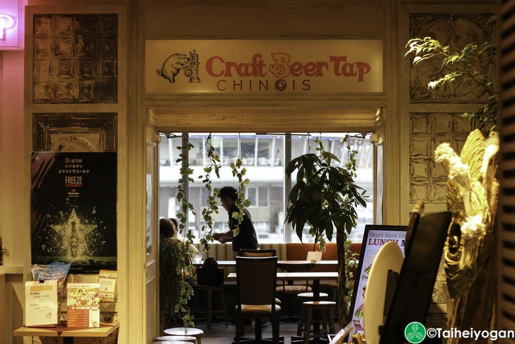 Craft Beer Tap (Ginza) - Entrance