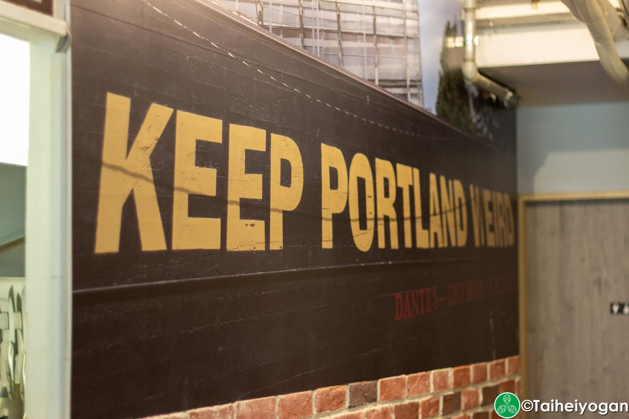 PDX Taproom - Interior - Decorations