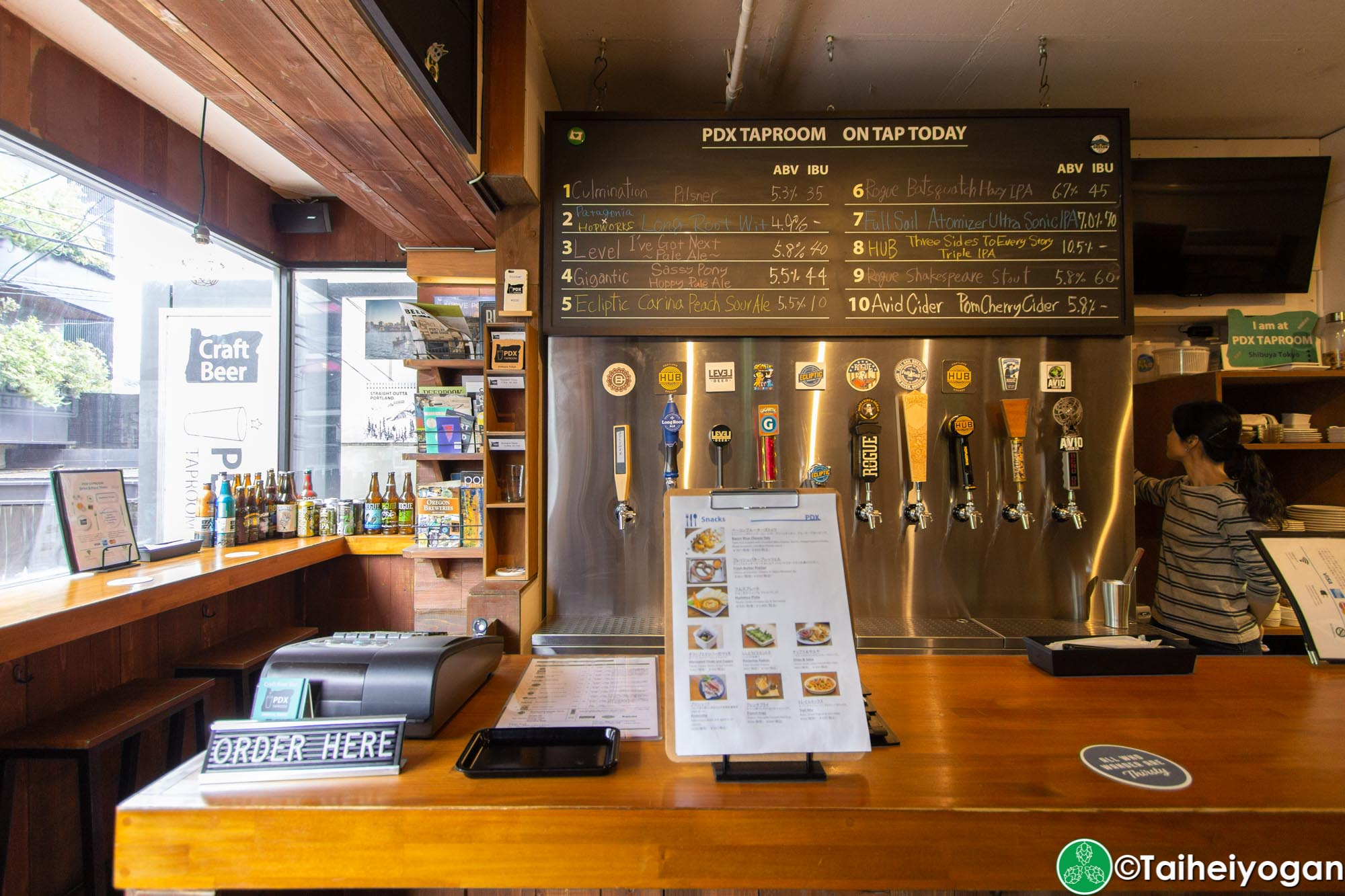 PDX Taproom - Interior - Cashier