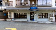 Swanlake Pub Edo Cafe de Tete (代々木上原店・Yoyogi Uehara) - Entrance