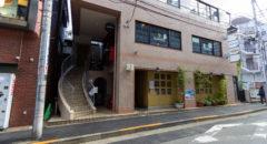 The Grub - Entrance