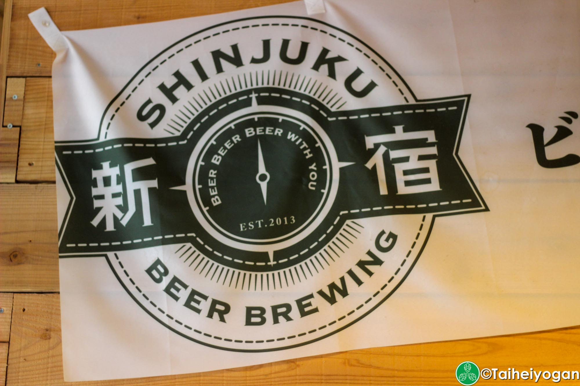 Vector Beer (Kinshicho) - Interior - Decorations - Shinjuku Beer Brewing