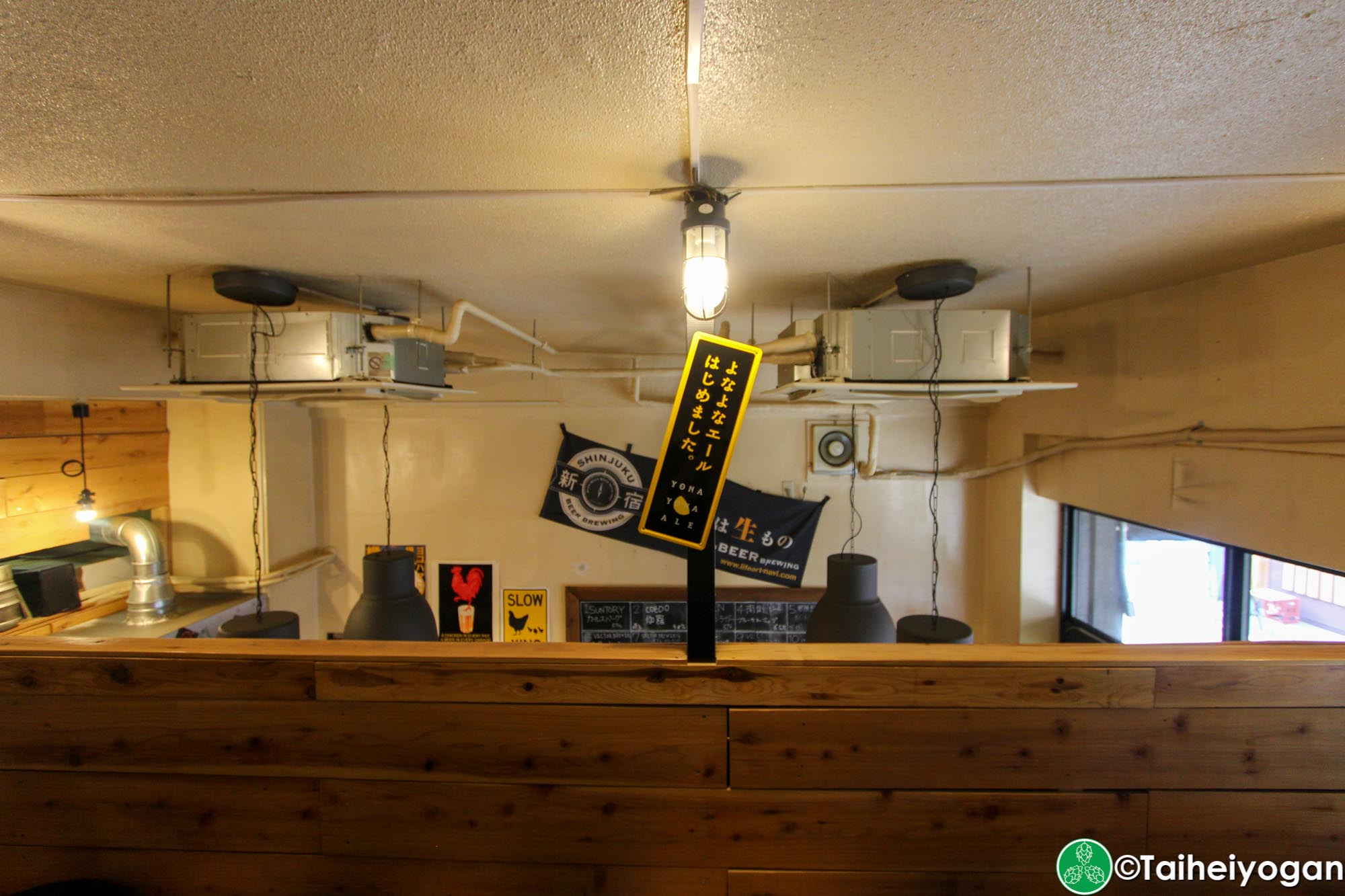Vector Beer (Kinshicho) - Interior - Loft - Decorations
