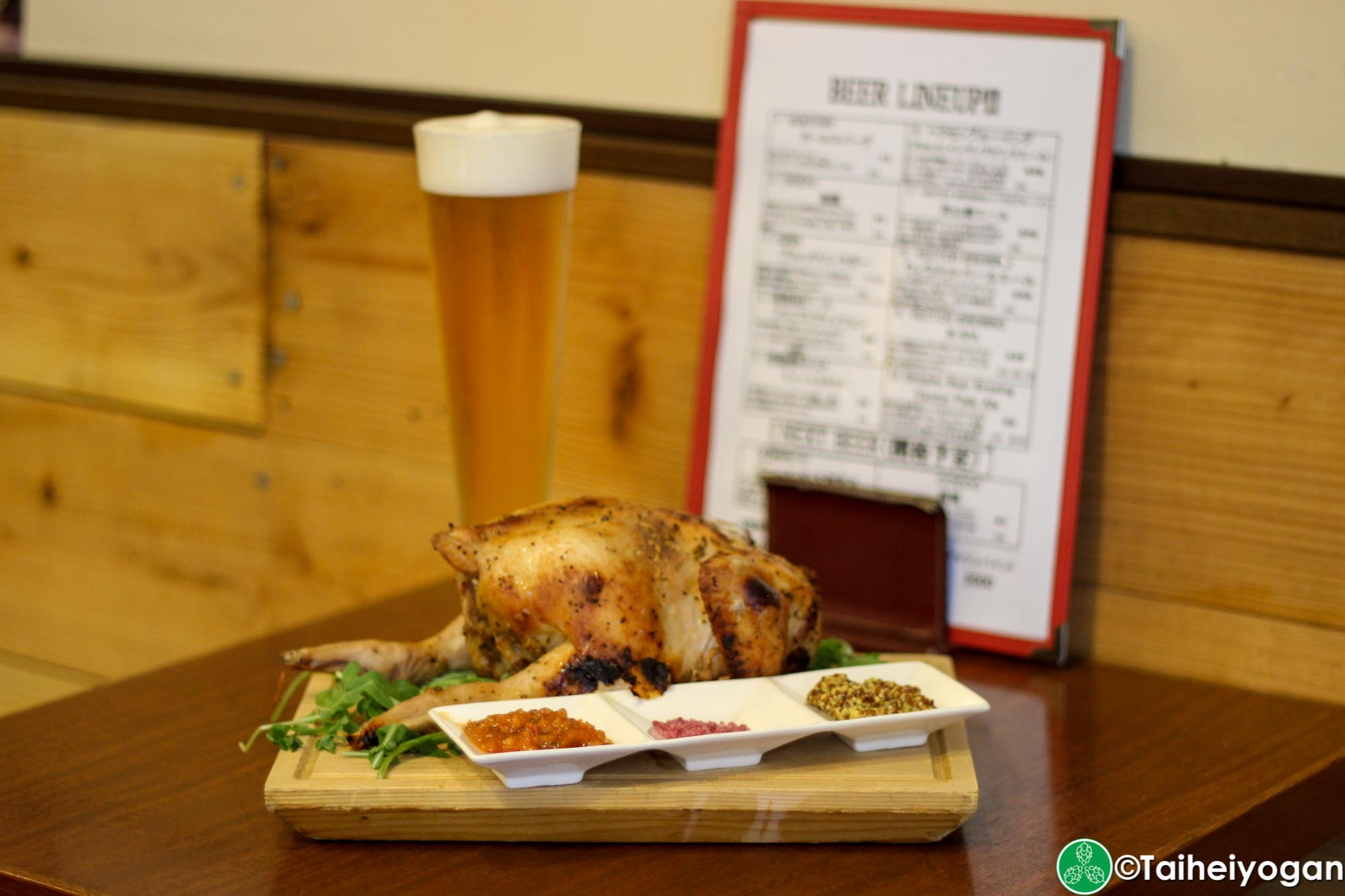 Vector Beer (Kinshicho) - Menu - Rotisserie Chicken & Beer