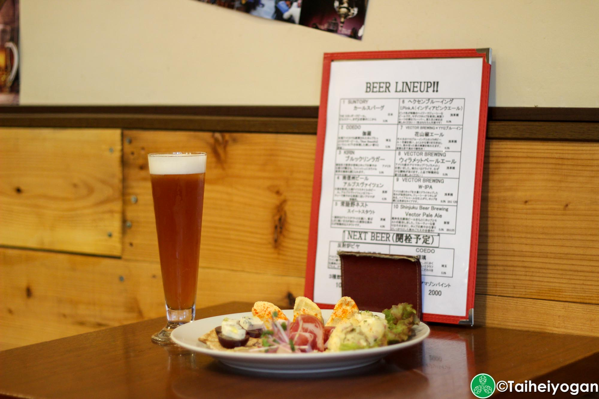 Vector Beer (Kinshicho) - Menu - Appetizer Plate & Beer