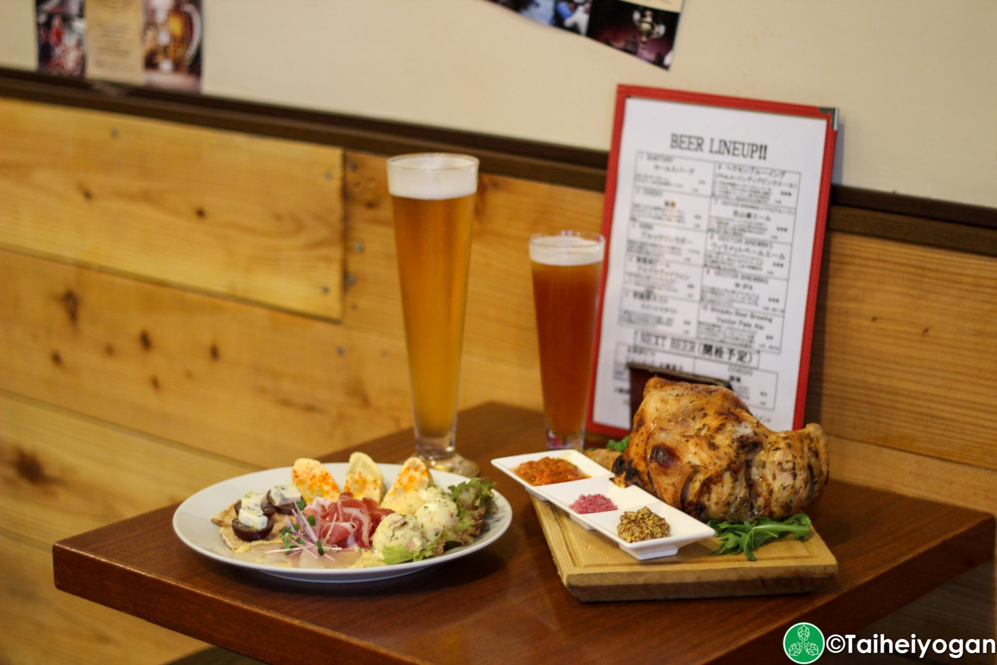 Vector Beer (Kinshicho) - Menu - Rotisserie Chicken & Appetizer Plate with Beer