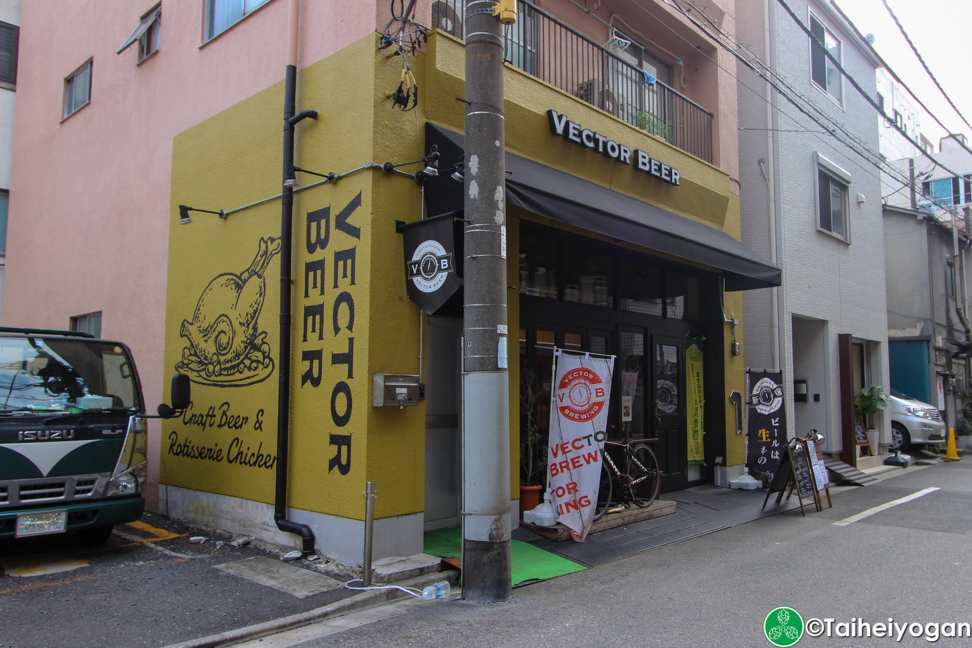 Vector Beer (Kinshicho) - Entrance