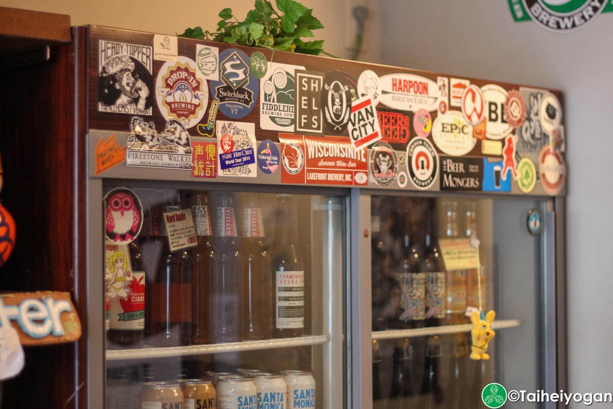 Watering Hole - Interior - Beer Cooler