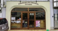 Yokohama Bay Brewing (Totsuka) - Entrance