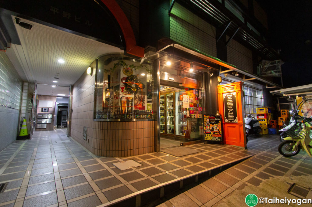 ビアスタンド平野屋・Beer Stand Hiranoya - Entrance