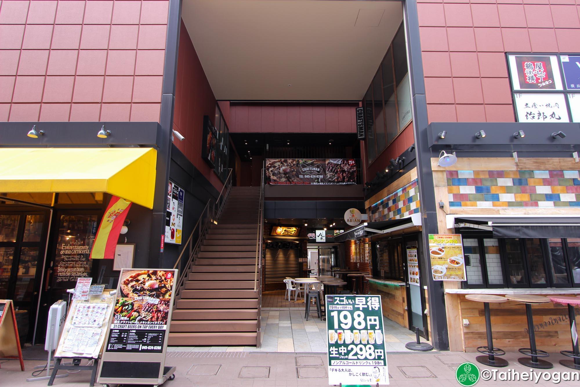 Craftsman (Yokohama)