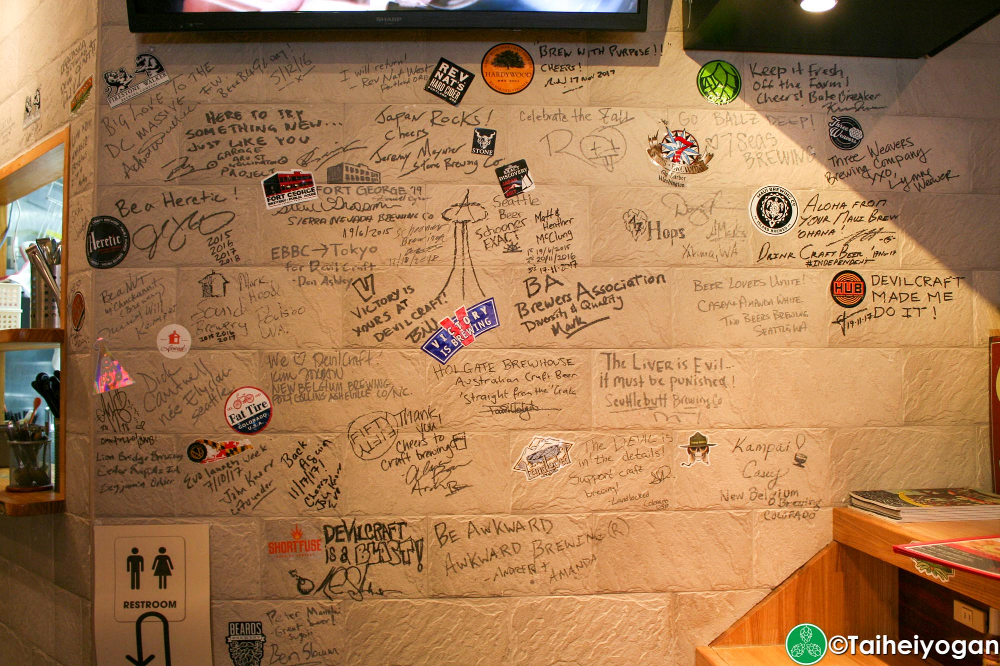 DevilCraft (Hamamtsucho・浜松町店) - Interior - Wall of Fame