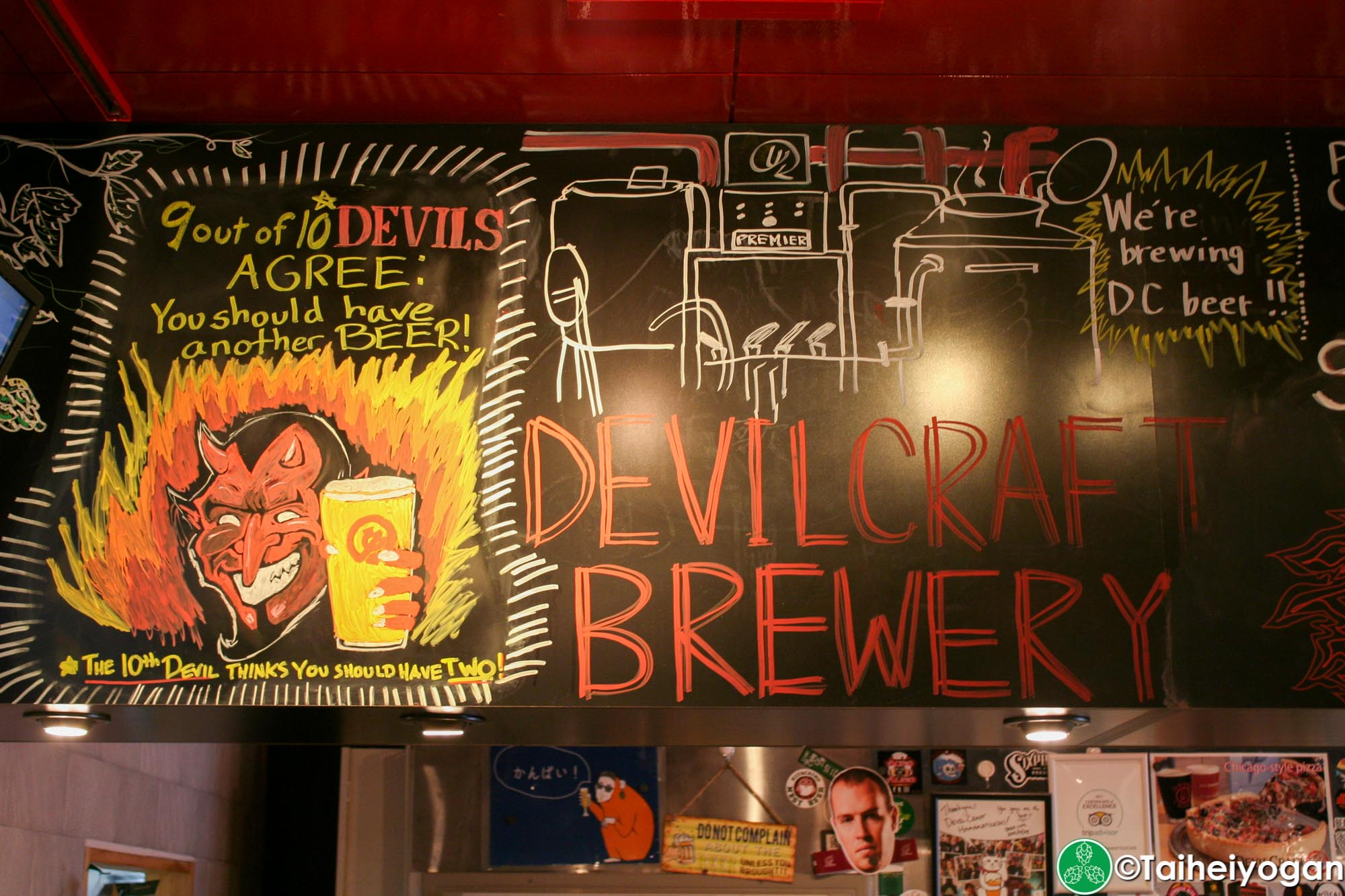DevilCraft (Hamamtsucho・浜松町店) - Interior - Decorations