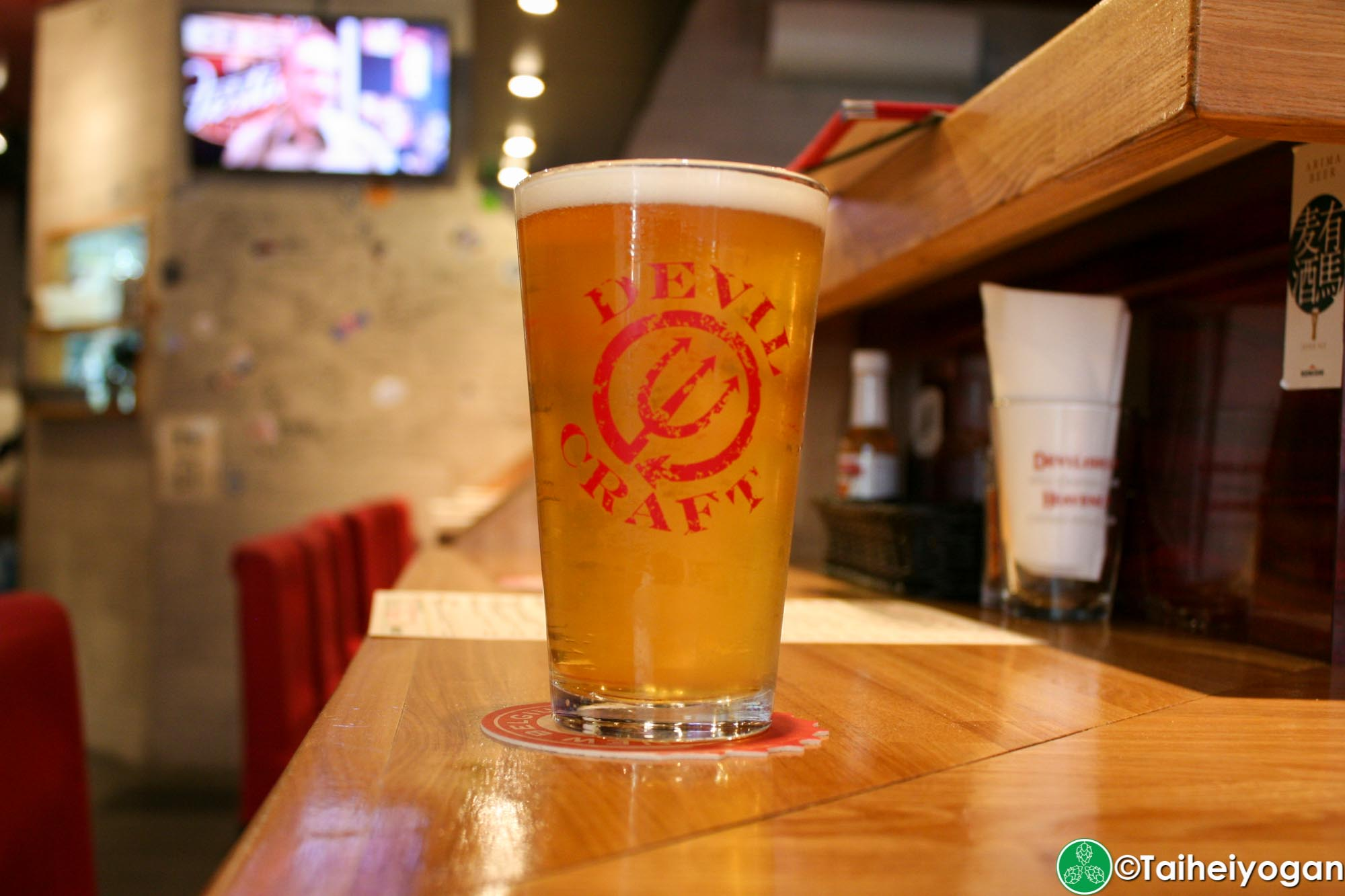 DevilCraft (Hamamtsucho・浜松町店) - Menu - Craft Beer