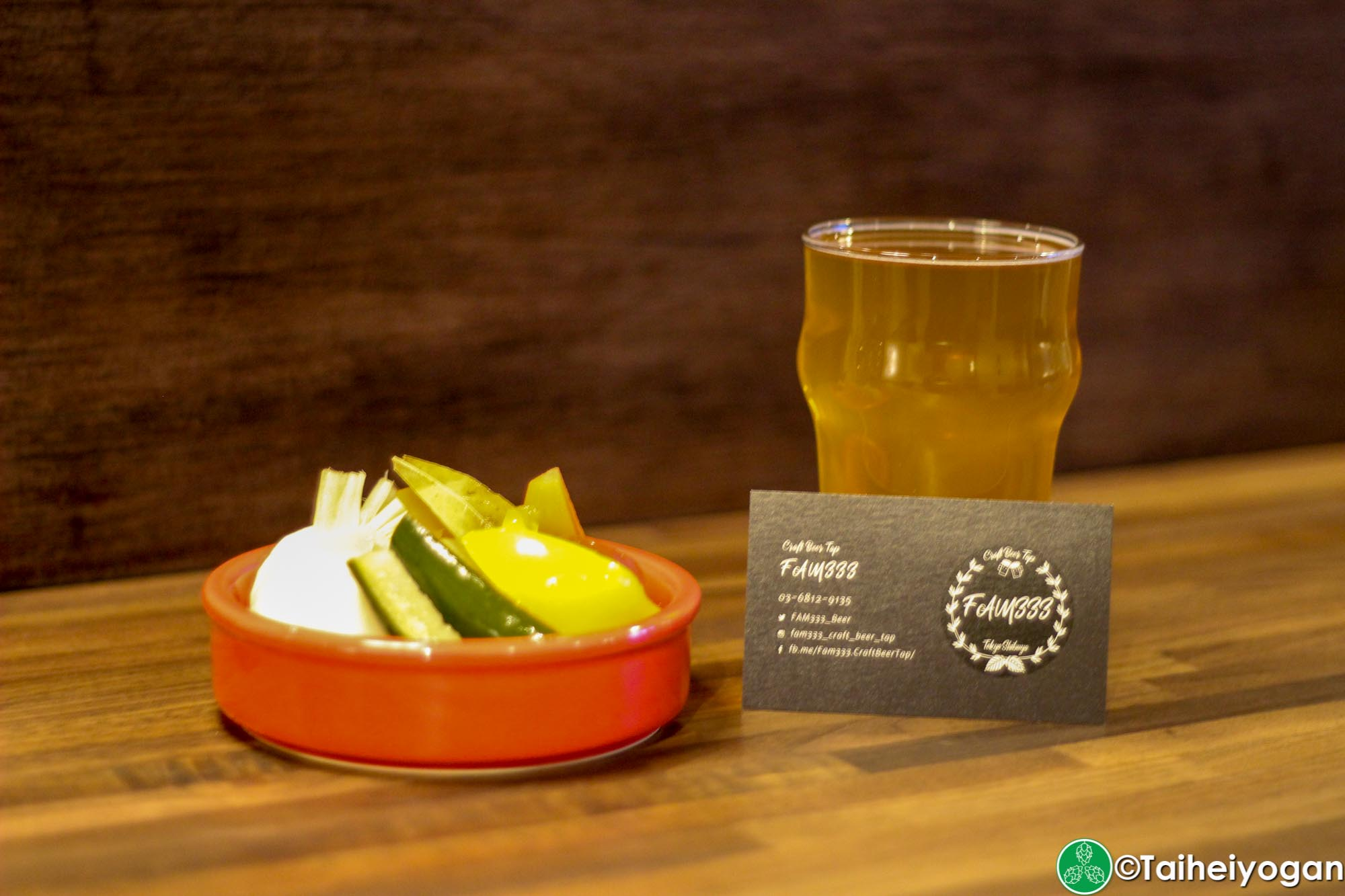 FAM333 - Interior - Menu - Pickles & Craft Beer