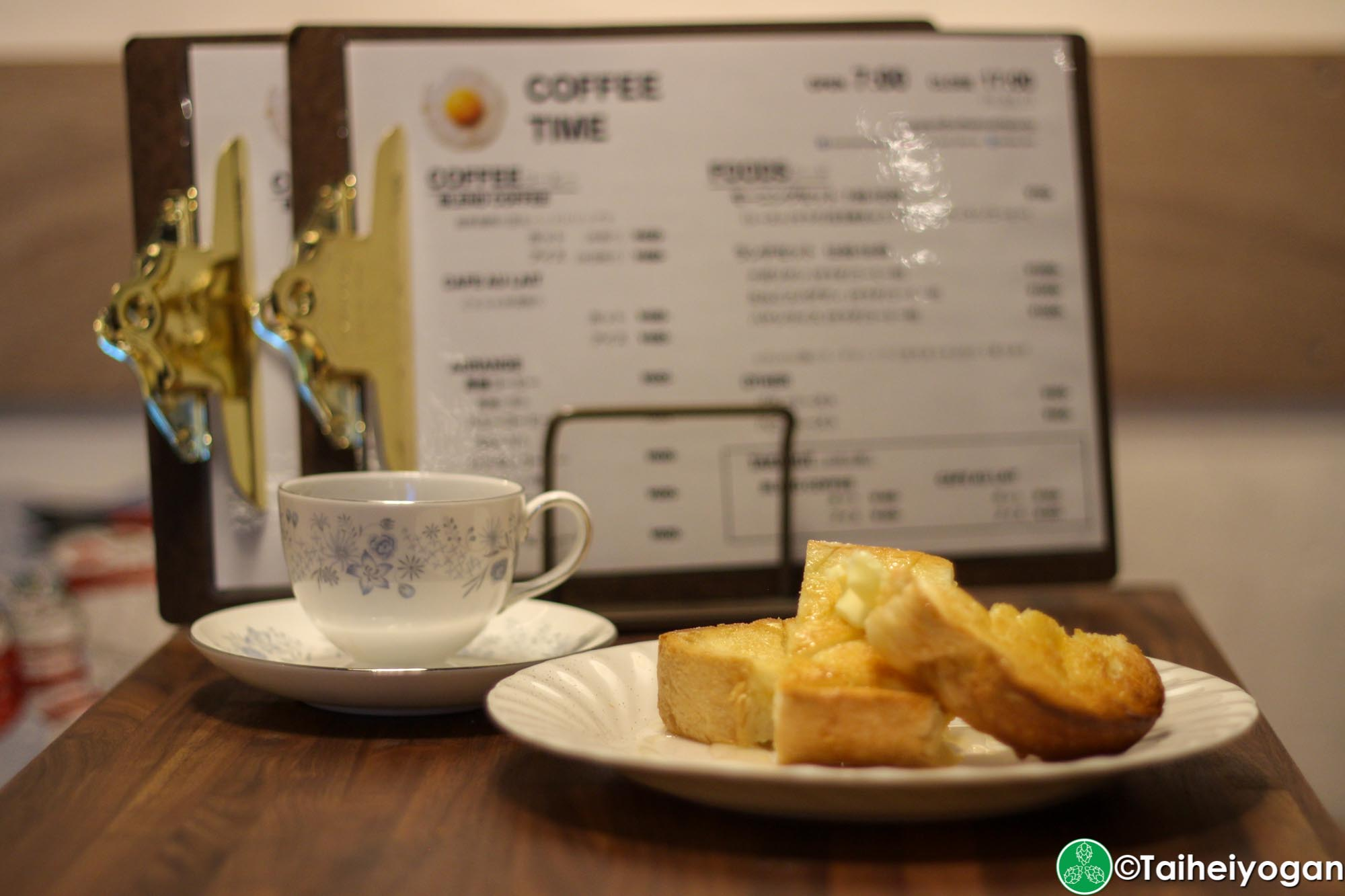 FAM333 - Interior - Lunch Menu - Coffee & Honey Toast
