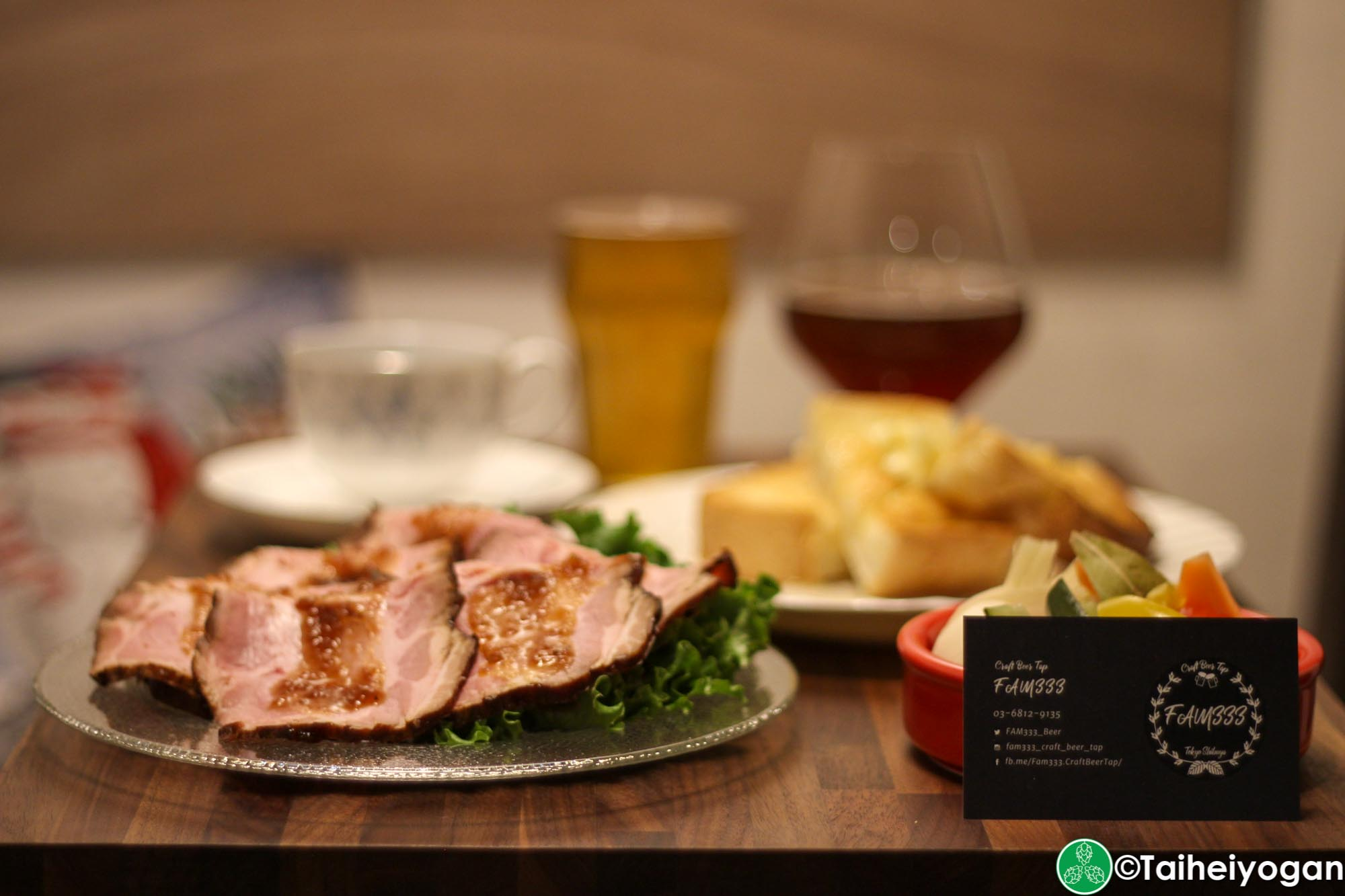 FAM333 - Interior - Lunch Menu - Roast Pork, Pickles, Honey Toast, Coffee & Craft Beer