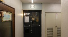FAM333 - Entrance