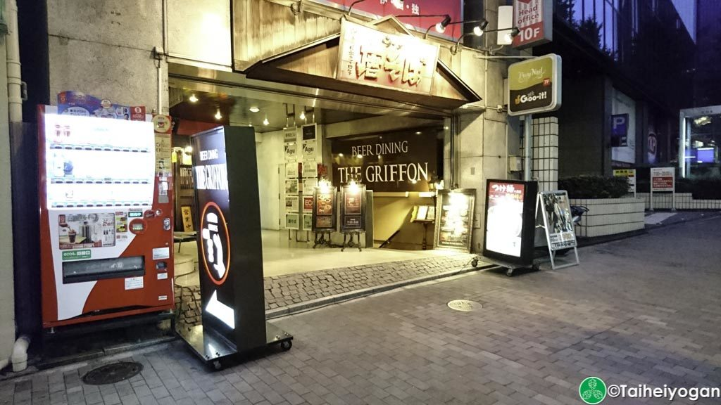 The Griffon (Shibuya) - Entrance