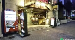 The Griffon (Shibuya) - Entrance
