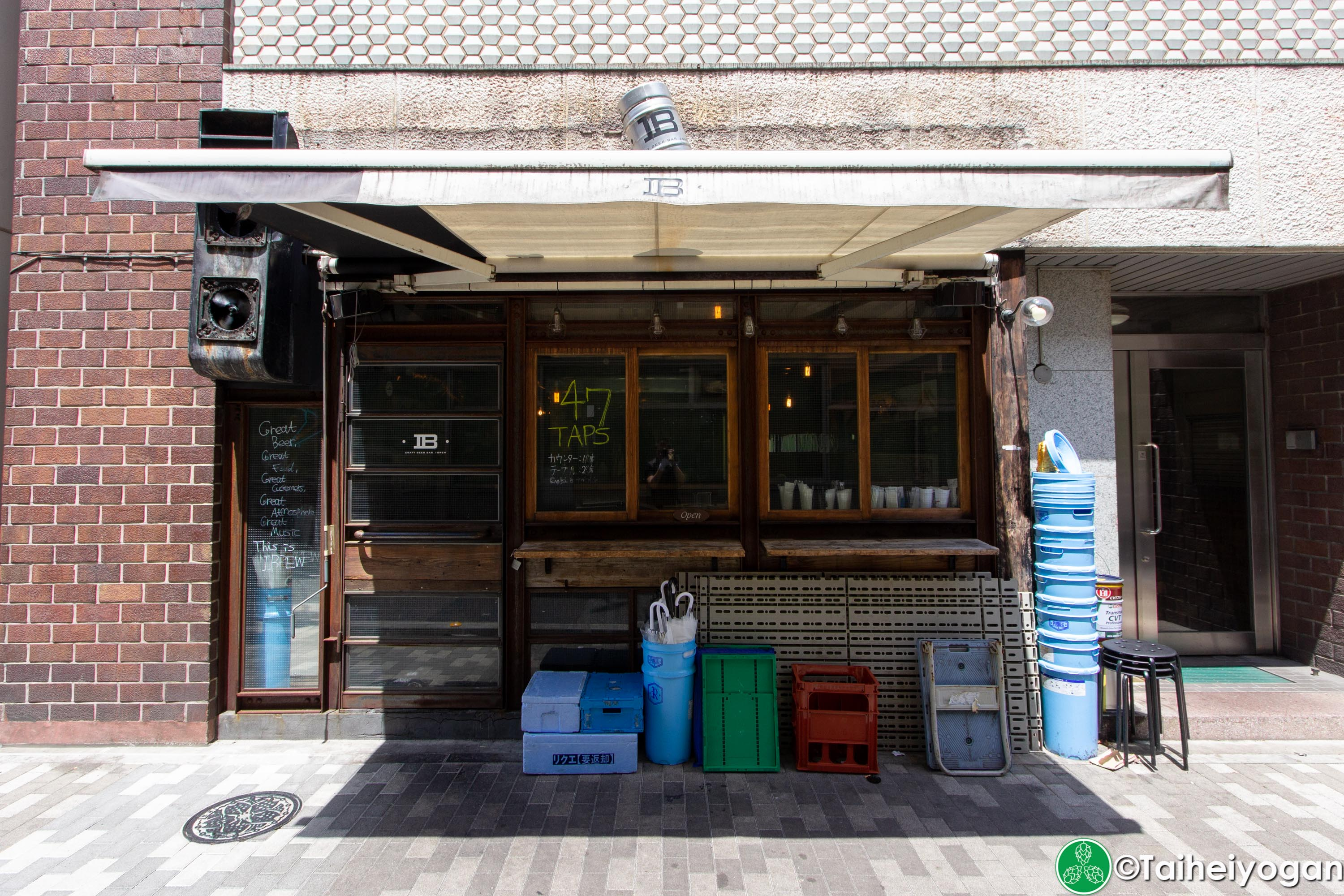 Craft Beer Bar Ibrew (Ginza/銀座) - Entrance
