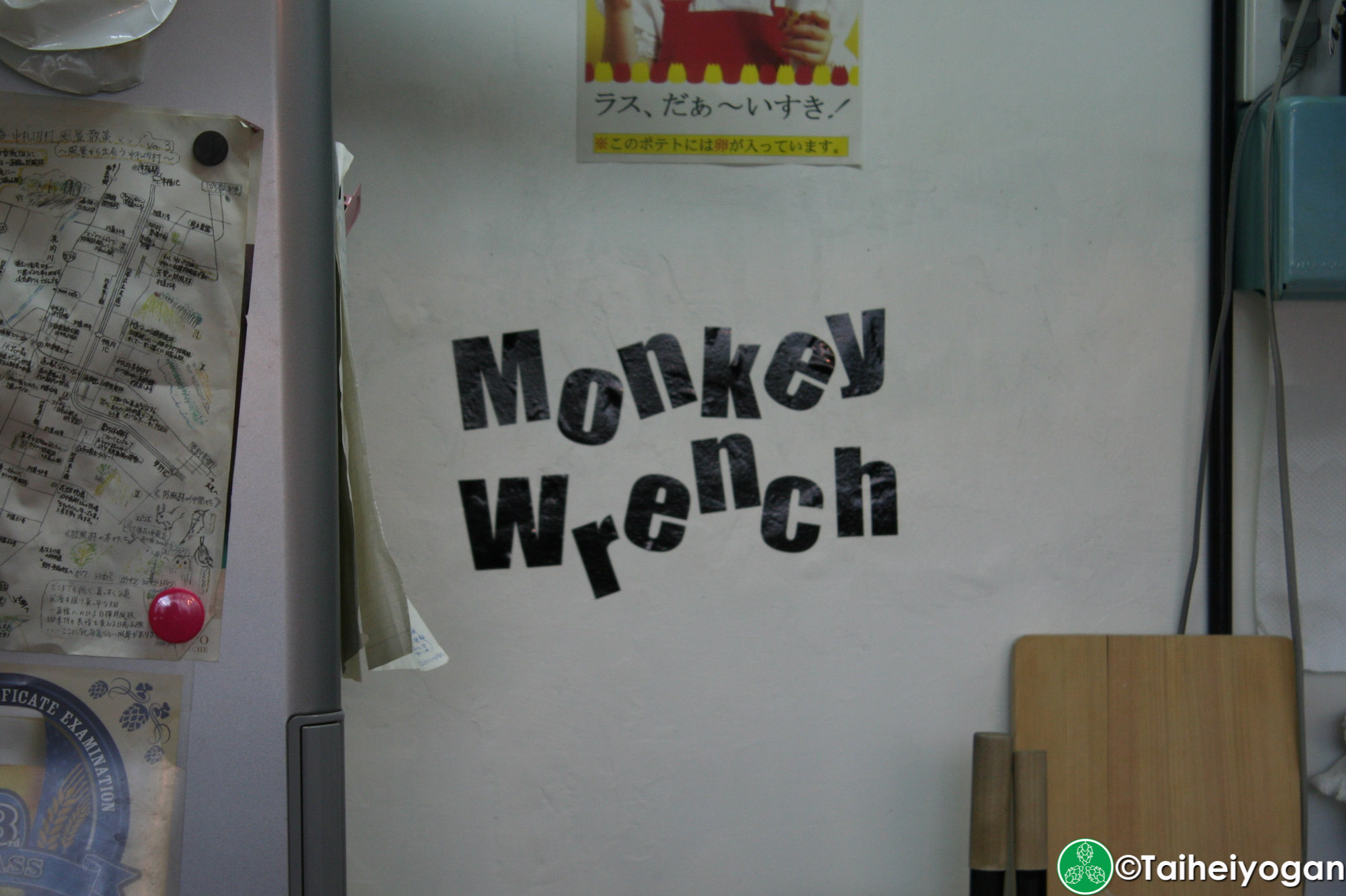 Monkey Wrench - Interior - Sign