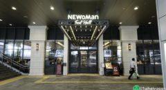 NEWoMan - Entrance