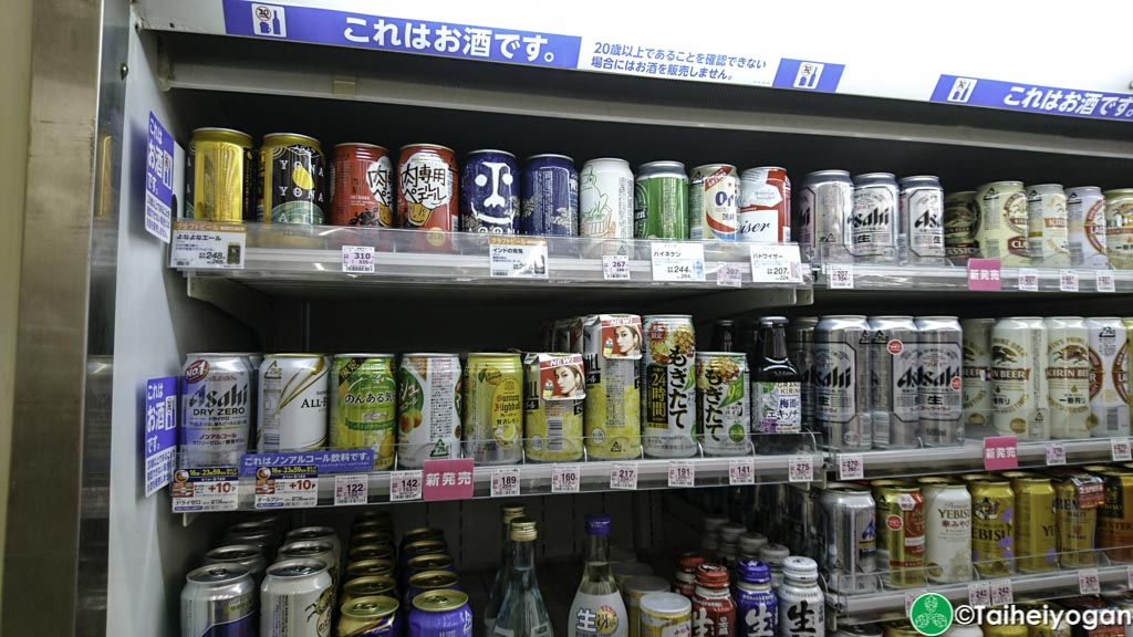 Buying Craft Beer in Japan | Craft Beer Resource Japan