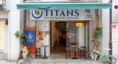 Titans Craft Beer Taproom & Bottle Shop (Otsuka)