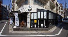Tokyo Aleworks Taproom - Exterior