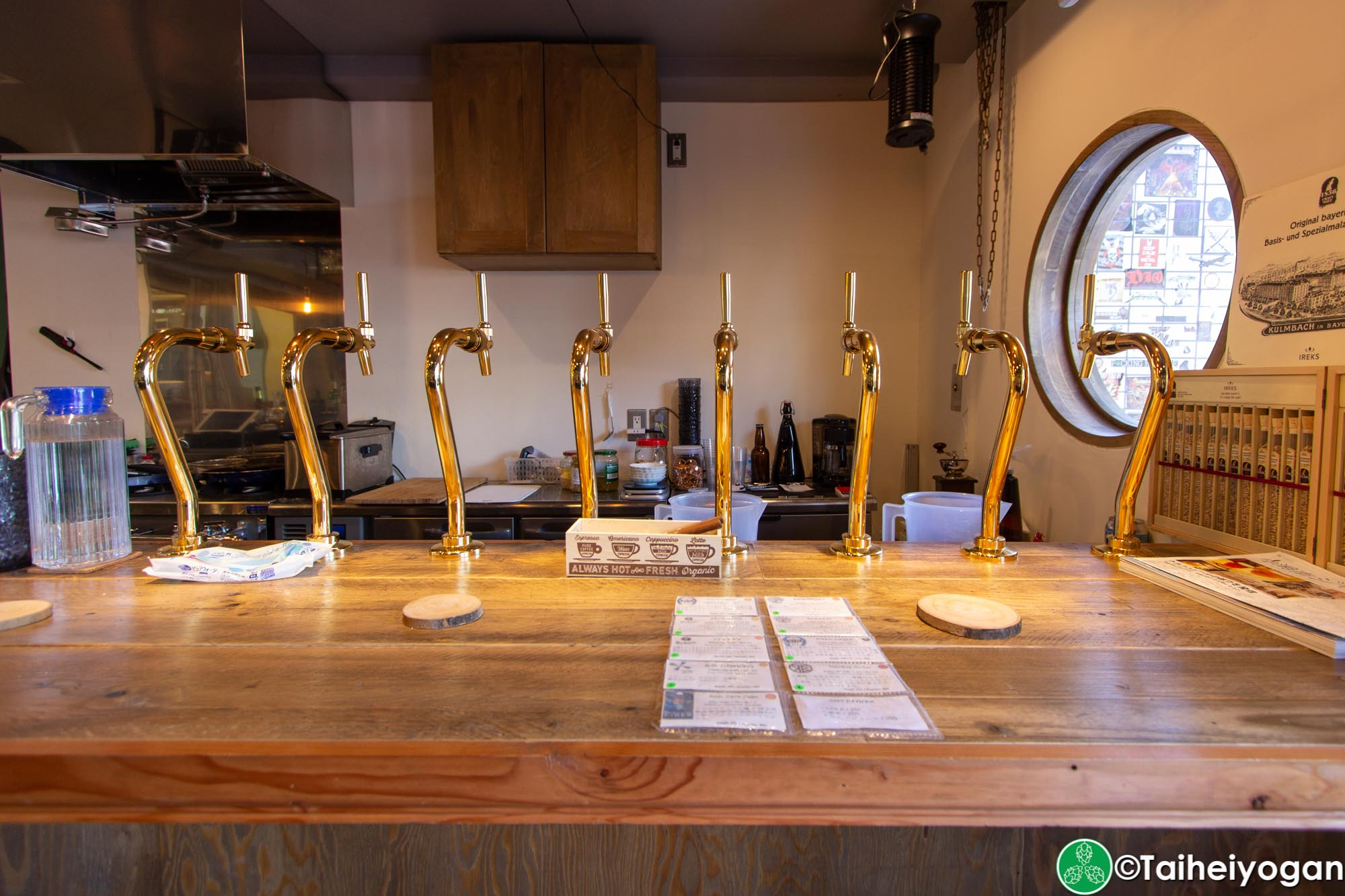 Yggdrasil Brewing - Interior - Beer Taps