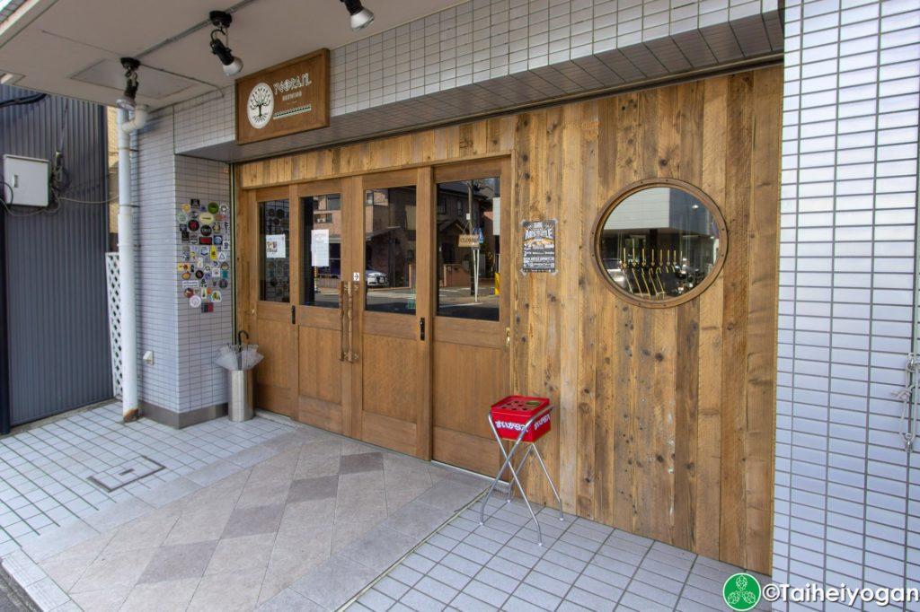 Yggdrasil Brewing - Entrance