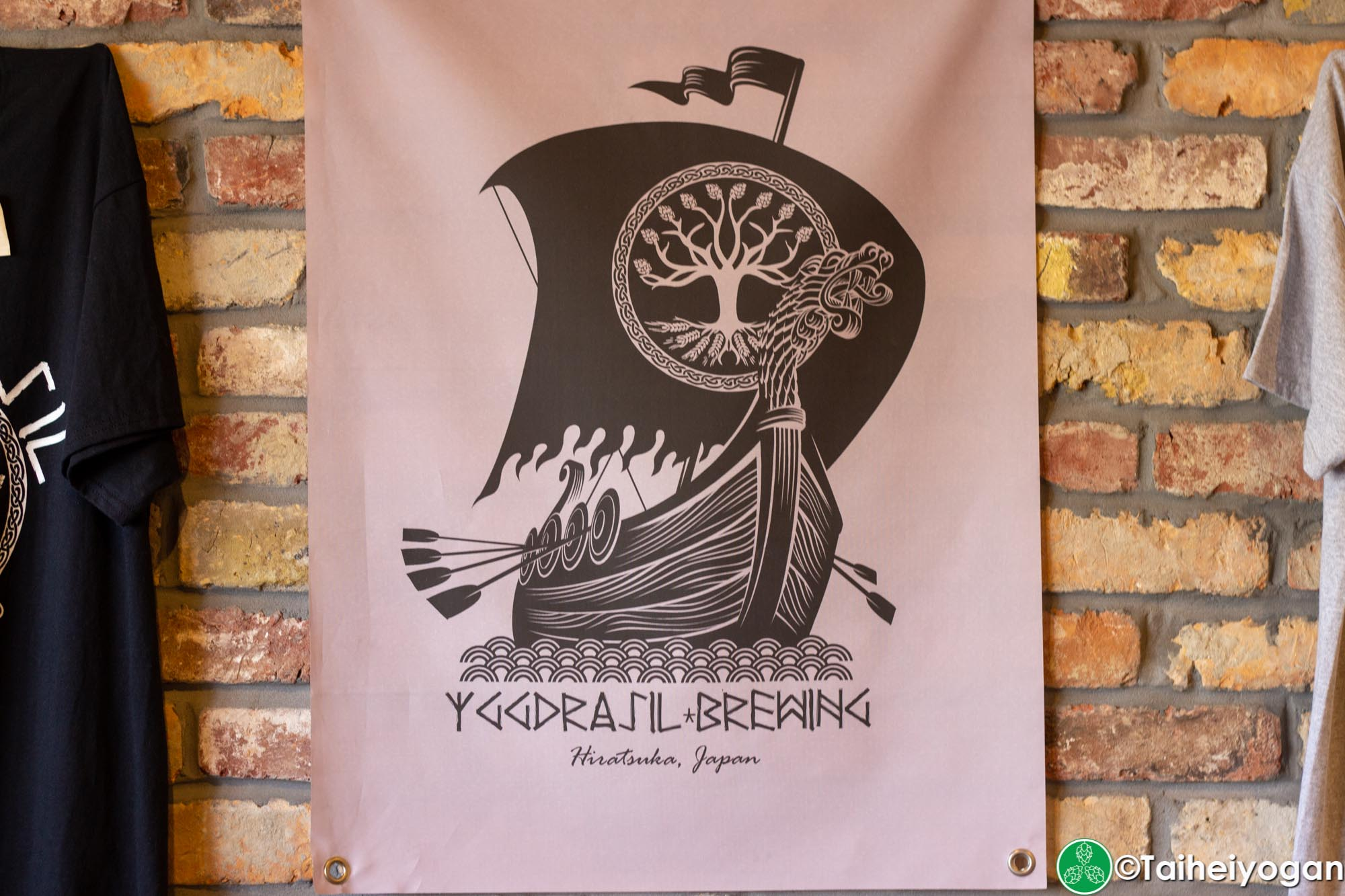 Yggdrasil Brewing - Interior - Decorations
