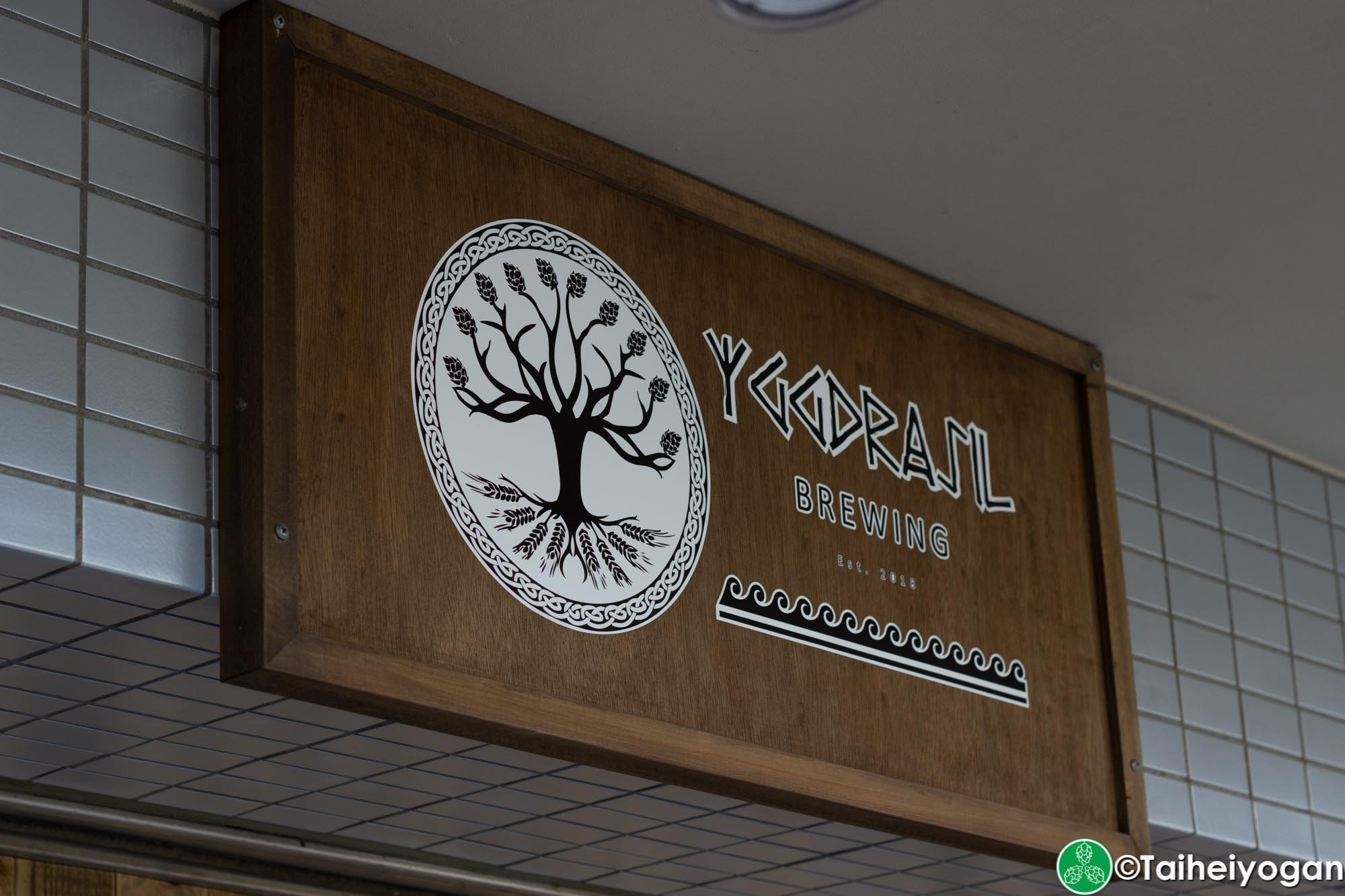 Yggdrasil Brewing - Entrance - Sign