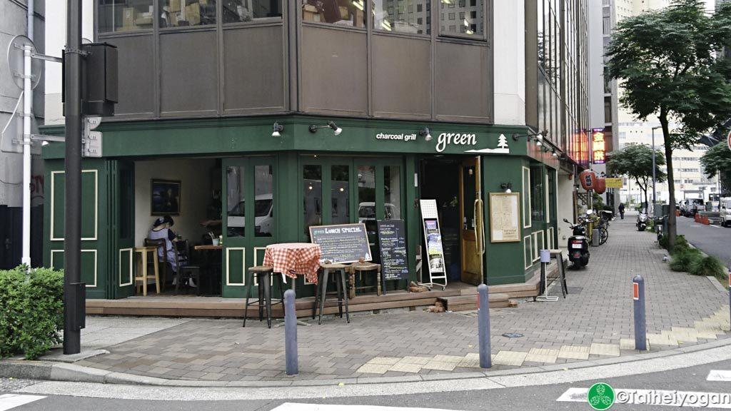 Charcoal Grill Green (Bashamichi) - Entrance