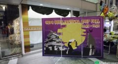 Oedo Craft Beer Festiaval (2017 Autumn)