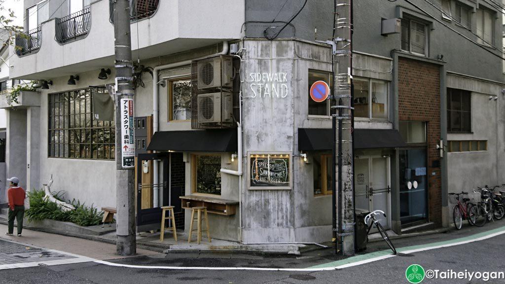 Sidewalk Stand (Naka Meguro) - Entrance