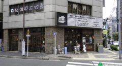 Craft Beer Market (Awajicho) - Entrance