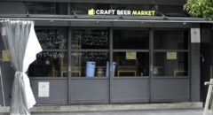 Craft Beer Market (Jimbocho) - Entrance