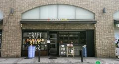 Craft Beer Market (Kichijoji) - Entrance