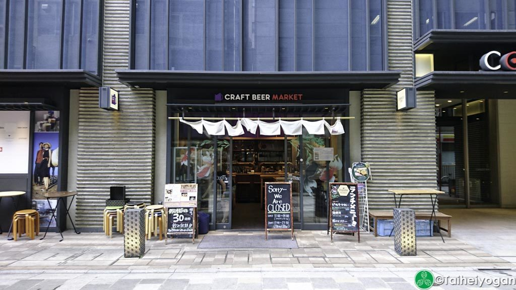 Craft Beer Market (Mitsukoshimae) - Entrance