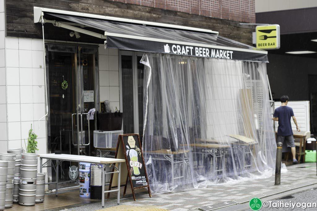 Craft Beer Market (Toranomon) - Entrance