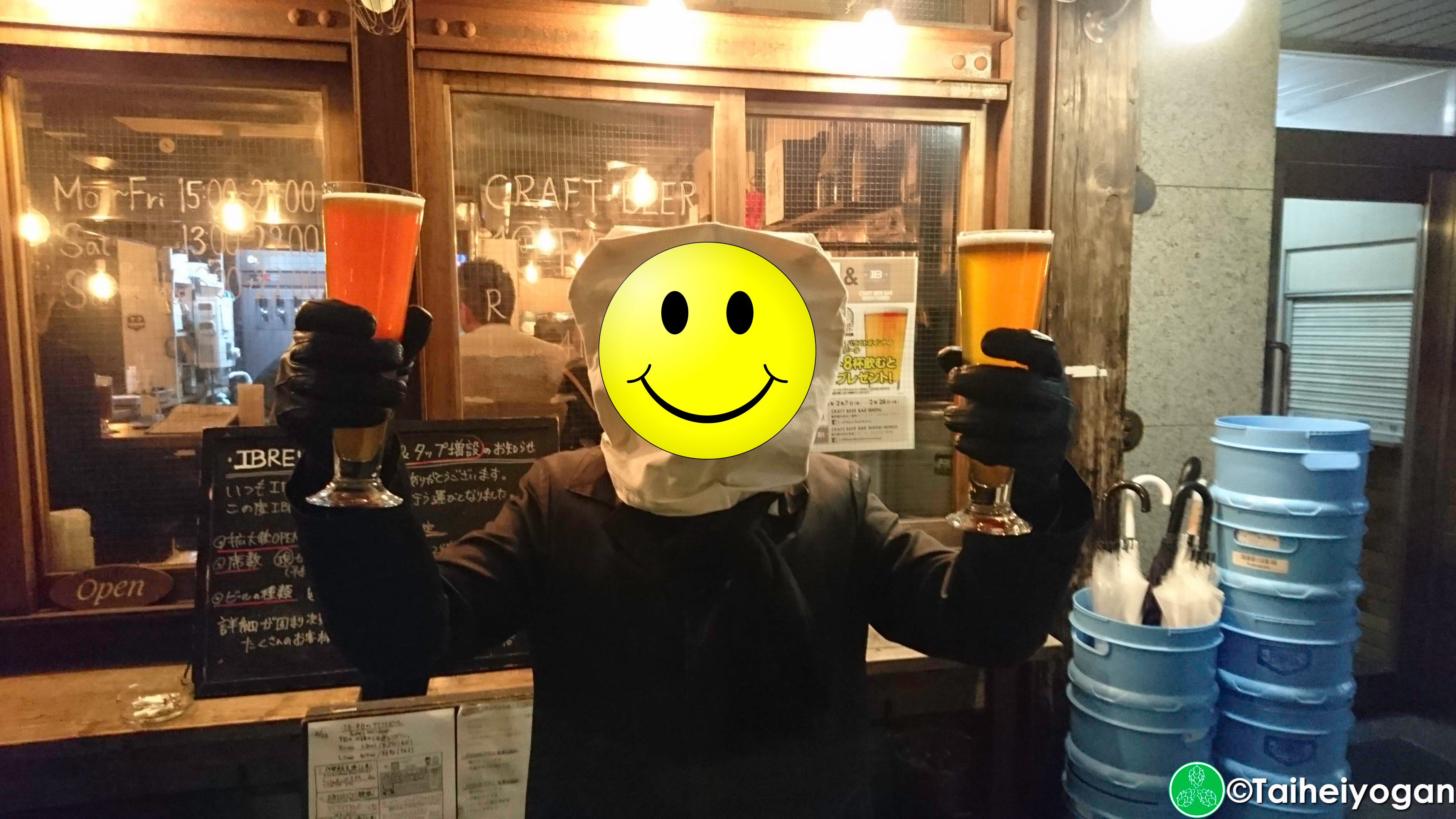 Tokyo Beer Drinker