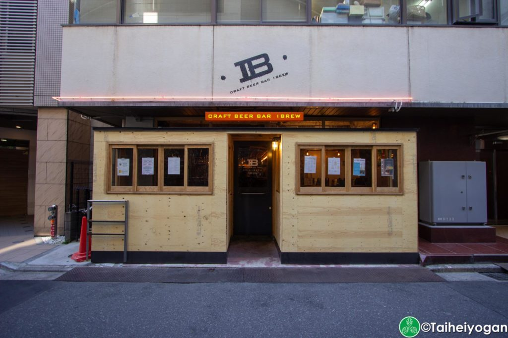 Ibrew (Akihabara-秋葉原) - Entrance
