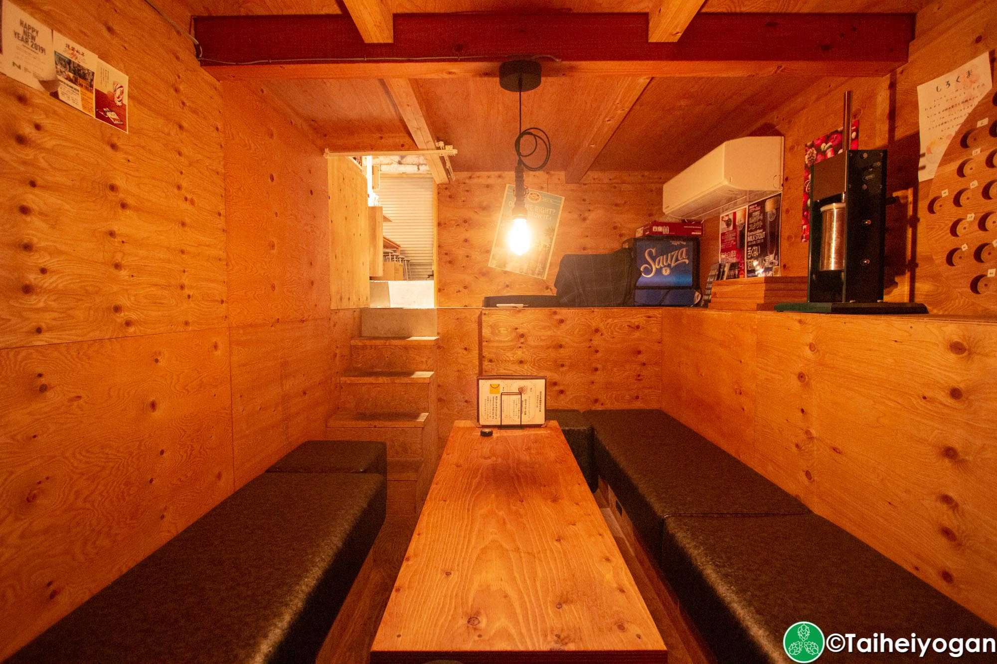 Ibrew (Akihabara-秋葉原) - Interior - Private Room